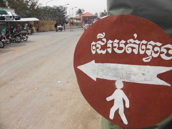 Der Pfeil nach Kambodscha