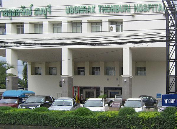 Ubonrak Thonburi Hospital - Krankenhaus