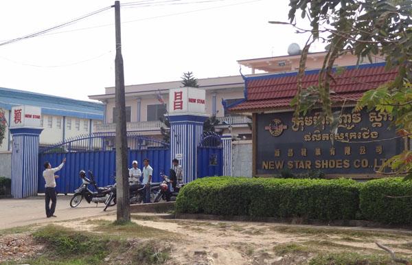 Kambodscha. New Star Shoes am Sonntag. Trügerische Ruhe