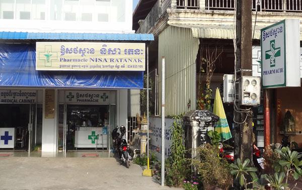 Medical Cabinet und Pharmacie - Pillen ohne Ende