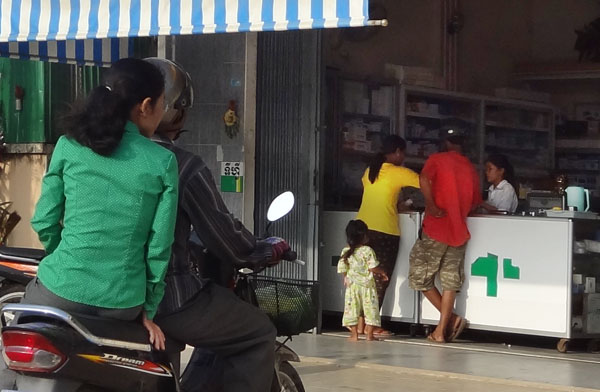 Apotheke in Kambodscha
